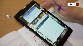 Забайкальцы заказывают вещи онлайн, не читая договоры