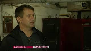 На подготовку к отопительному сезону в Зырянском районе ушло 15 миллионов