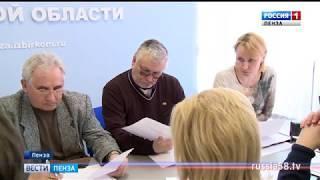 В Пензе подписаны протоколы итогов выборов президента России