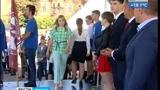 Первый общевузовский День знаний для первокурсников прошёл в Иркутске у памятника Александру III