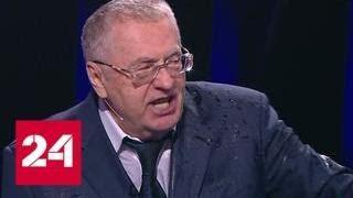 Собчак окатила Жириновского водой во время дебатов - Россия 24