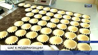 Хлебозавод в Сыктывкаре обновился
