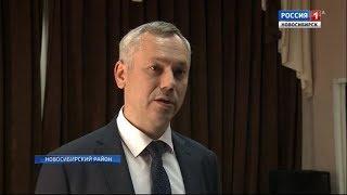 Травников и министр науки РФ Михаил Котюков обсудят в Новосибирске проект «Академгородок 2.0»
