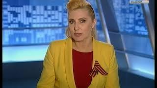 РОССИЯ 8 май 2018 Вт 20 40