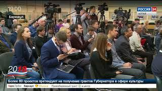 Кандидат в президенты от КПРФ Павел Грудинин прилетел в Барнаул