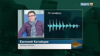 Курганец голосует на выборах Президента РФ в Чехии