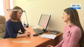 Интервью с замдиректора департамента образования и науки администрации Приморья Татьяной Хмель