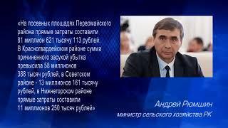 В Крыму объявлен режим ЧС из-за засухи