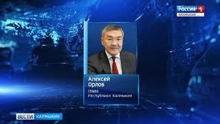 Калмыкия скорбит по погибшим в авиакатастрофе в Раменском