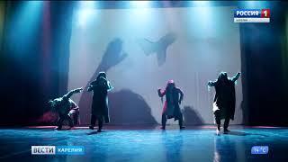 15 сентября в Петрозаводске стартует театральный фестиваль «ЛИФТ»