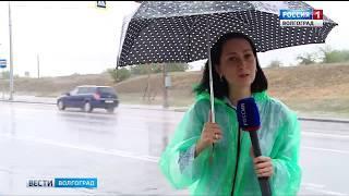 В Волгограде вновь дождливая погода