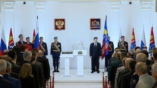 Вступление С.С. Воскресенского в должность Губернатора Ивановской области