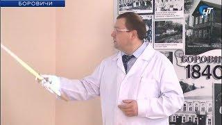 В Боровичской ЦРБ обсудили оказание медицинской помощи в травматологии и ортопедии