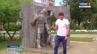 На центральной аллее Кудымкара поселились Кудым-Ош с шаманкой Чикыш