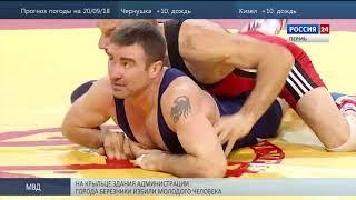 В Перми пройдет Чемпионат мира по греко-римской борьбе