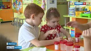 Около 9 тысяч юных жителей Барнаула пойдут в детский сад в этом году
