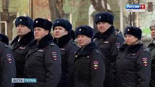 Пермские полицейские собрались на торжественное построение