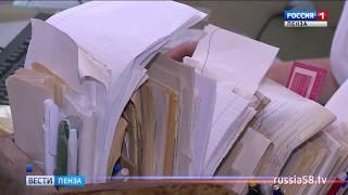 Заболеваемость ОРВИ в Пензенской области вырастет после Нового года