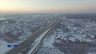 В ближайшие дни в Башкирии ожидаются снег и метели