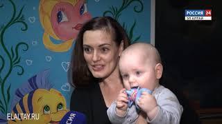В Горно-Алтайске открылся детский бассейн «НЕМО»