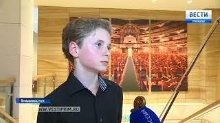 Владивосток проводил XVII Дельфийские игры. 2