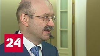 """Михаил Задорнов о банковской стратегии """"Открытия"""" - Россия 24"""