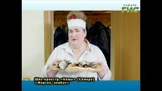 """""""ТОЧКА.RU"""" от 27.02.2018"""