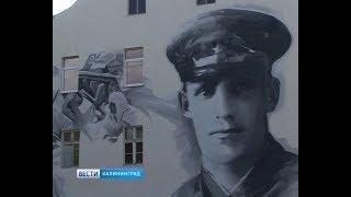 Сегодня ровно 100 лет со дня рождения Героя Советского Союза Сергея Гусева