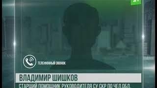 В Троицке задержали двух заместителей главы города