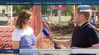 Ул. Уральская: Капитальный ремонт в разгаре