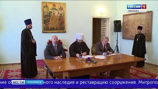 Свято-Успенский собор Смоленска юридически передали РПЦ