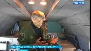 28 лесных пожаров в Иркутской области потушили с помощью искусственных дождей