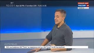 Интервью. Владимир Самокиш