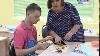 В Кирове открылась гончарная мастерская для людей с ограничениями по здоровью(ГТРК Вятка)