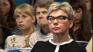 В Ярославль приехали ведущие кардиологи России