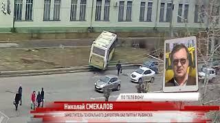 Выпрыгивали из салона прямо на ходу: в Рыбинске водителю автобуса стало плохо за «баранкой»