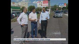 Михаил Игнатьев проинспектировал ход ремонта на улице Гагарина