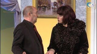 Труппа Новгородского театра драмы готовится к премьере спектакля «Будьте здоровы»