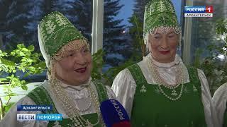 Ломоносовскому ДК Архангельска — 40 лет