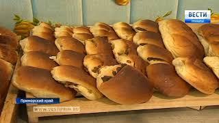 В Приморье постараются снизить наценку на продукцию местных производителей