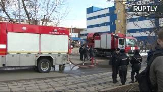 В Москве горит ТЦ «Персей для детей» — LIVE