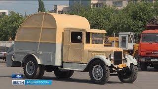 В Уфе отремонтировали мусоровоз, которому 69 лет