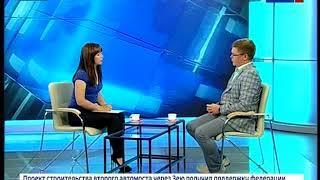 Интервью С Шкалыгин