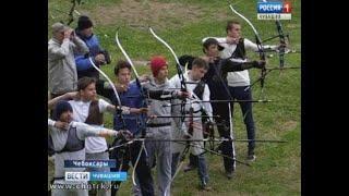 В Чебоксарах соревнования по стрельбе из лука прошли раньше обычного