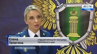 Прокуратура признала размещение снега на центральной площади незаконным
