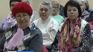 В БФУ имени Канта пройдёт образовательный проект «Баба-Деда»