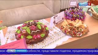 В Смоленске завершился творческий конкурс детей из соцучреждений