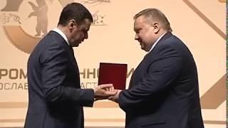Переславский завод «ПолиЭР» удостоен награды «Лучшее предприятие Ярославской области»