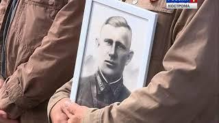 В Костроме родственникам погибшего в годы войны лётчика вручили его орден Красной Звезды