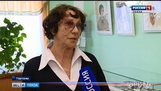 Директор «Тархан» отмечает 50-летие профессиональной деятельности